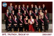 2003-2007-4EP